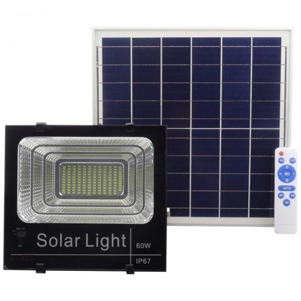 Proiector 60W LED SMD, Panou Solar si telecomanda cu functii multiple