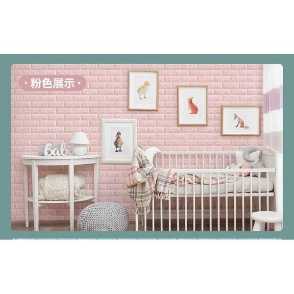 Set 5x Tapet autoadeziv 3D, 77*70 cm caramizi roz